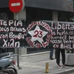 Um grupo de anarquistas invadiu o consulado chileno de Tessalônica no dia 15 de março, em solidariedade aos presos políticos em greve de fome há 33 dias no Chile. Os manifestantes ergueram faixas e gritaram slogans e distribuíram folhetos. Não houve detenções.