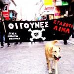 [Grécia] Atenas: Manifestação antiespecista contra a indústria de peles