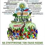 [Grécia] Comunicado da Assembleia de Anarquistas/Antiautoritários da ilha de Creta