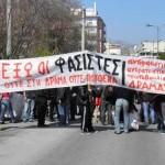 [Grécia] Drama: Manifestação antifascista celebrada próxima de concentração de neonazistas