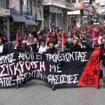 [Grécia] Informações sobre a passeata antifascista em 7 de abril