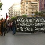[Grécia] Tessalônica: Manifestação contra a mineração de ouro em Calcidica