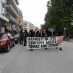 [Grécia] Serres: Passeata em solidariedade com o anarquista Rami Syrianos, um prisioneiro em greve de fome desde 15 de maio