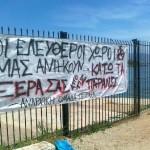 [Grécia] Estão privatizando as praias de Pireo