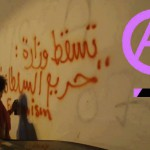 [Tunísia] Anarcofeministas são presas após pichar Ministério das Mulheres