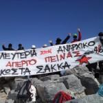 [Grécia] Atos de solidariedade ao prisioneiro anarquista Kostas Sakkas