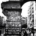 [Grécia] Atualização sobre os dois anarquistas presos em Tessalônica