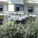 [Grécia] Pedido de apelação do preso anarquista Kostas Sakkas é transferido para esta quinta-feira
