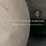 Entrevista com Rebecca Karl: Anarcofeministas da Dinastia Qing Chinesa