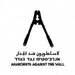 [Israel] Um leilão de arte para defender o grupo 'Anarquistas Contra o Muro'