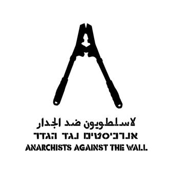 aatw-logo-cutter