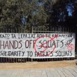 [Grécia] Sobre o desalojo das 3 okupas em Patras