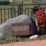 [Rússia] Inaugurado monumentos em memória de presos Socialistas e Anarquistas nas Ilhas Solovetsky