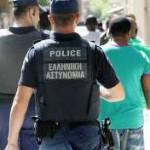 [Grécia] Invasão da Polícia na Universidade de Estudos Econômicos de Atenas