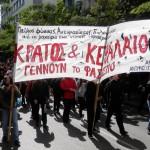 [Grécia] Atenas: Manifestação antiestado, anticapitalista e antifascista