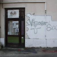 [Croácia] Neonazistas atacam espaço libertário pela terceira vez, em Zadar