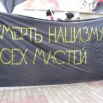 [Rússia] Ural: Ação antifascista em Yekaterinburg