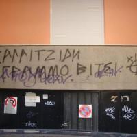[Grécia] Neonazistas do partido Aurora Dourada ameaçam companheiro em Atenas