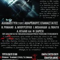 [Grécia] Patras: Atividades solidárias aos anarquistas acusados**** do caso de Kozani