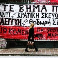 [Grécia] Atenas: Solidariedade com Thodoris Sipsas, acusado do incêndio da sucursal do banco Marfin