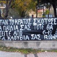 """[Grécia] """"Quando o Estado matar seus filhos, então você vai sair de sua jaula"""""""
