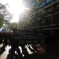 [Grécia] Centenas participam de passeata solidária em Atenas