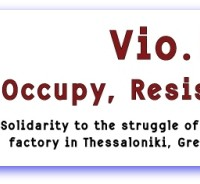 [Grécia] 16 de dezembro: Dia dedicado à luta da fábrica autogerida Viomijanikí Metaleftikí