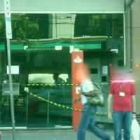 Porto Alegre: A Solidariedade é uma força viva! Ataque a Caixas eletrônicos do banco Santander em solidariedade com Monica e Francisco