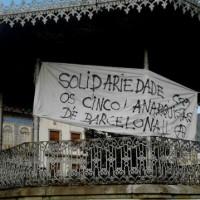 [Chile] Quatro presos políticos em greve de fome, como mostra de solidariedade com Mônica Caballero e Francisco Solar