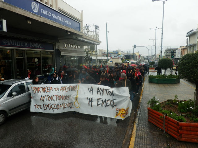 grecia-marcha-sob-a-chuva-depois-1.jpg