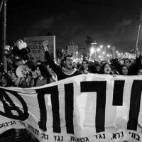 """[Israel] Apoio econômico para o grupo """"Anarquistas Contra o Muro"""""""
