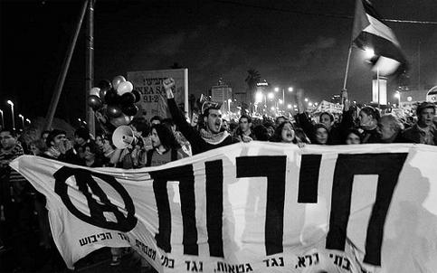 israel-apoio-economico-para-o-gr-1.jpg