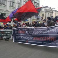 """[Rússia] Anarquistas vão às ruas de Moscou: """"Não à guerra entre os povos, nem paz entre as classes"""""""