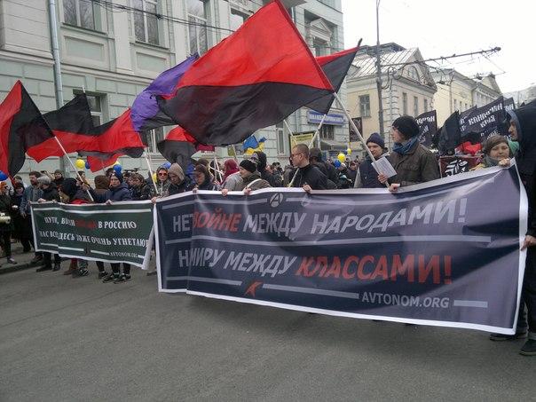 russia-anarquistas-vao-as-ruas-d-1.jpg