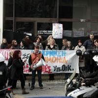 [Grécia] Atenas: Solidariedade com a luta das trabalhadoras da limpeza do Ministério da Economia