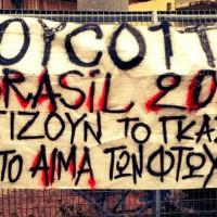 [Grécia] Boicote à Copa do Mundo de 2014 no Brasil: Regam o gramado com o sangue dos pobres