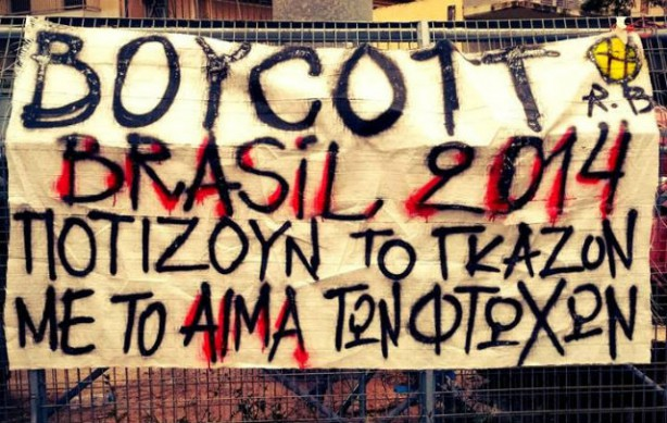grecia-boicote-a-copa-do-mundo-d-4.jpg
