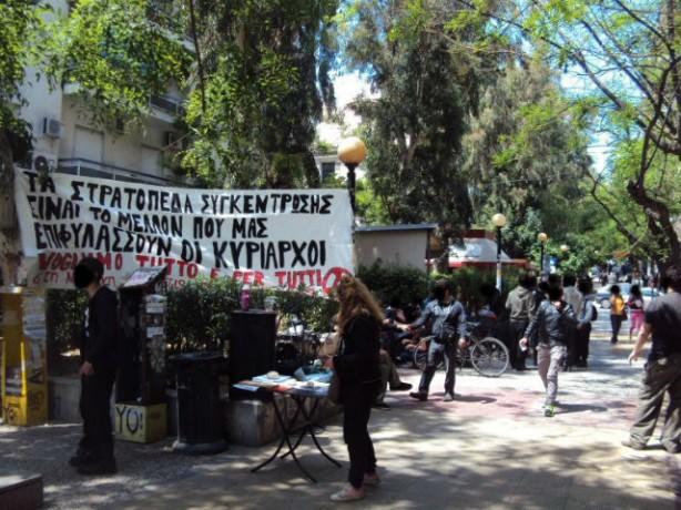 grecia-concentracao-contra-os-ca-1.jpg