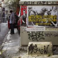 [Grécia] Conclusão do Encontro Europeu Antifascista