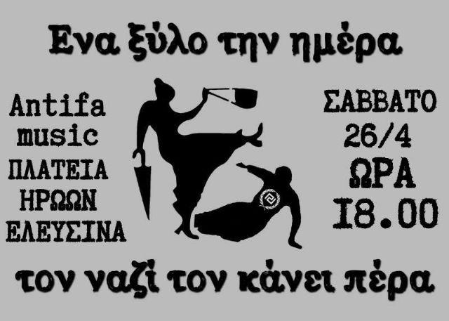 grecia-fascistas-nao-passarao-ne-1.jpg