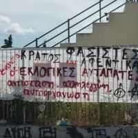 [Grécia] Kamateró, Atenas: Intervenção antieleitoral anarquista