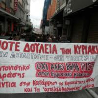 [Grécia] Manifestação no distrito mais comercial de Atenas contra a abolição do domingo como dia festivo