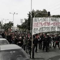 """[Grécia] Manifestações fora das prisões, contra a nova lei penitenciária e as """"condições de detenção especiais"""""""