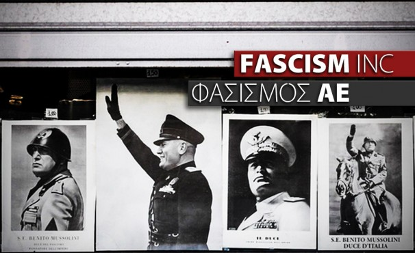 grecia-documentario-fascismo-sa-1.jpg