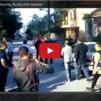[Grécia] Habitantes de Ierissós, Calcídica, anulam evento eleitoral neonazista