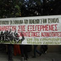 [Grécia] Informações sobre as manifestações de solidariedade aos zapatistas em Atenas e Patras