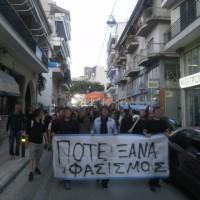 [Grécia] Marcha antifascista em Arta