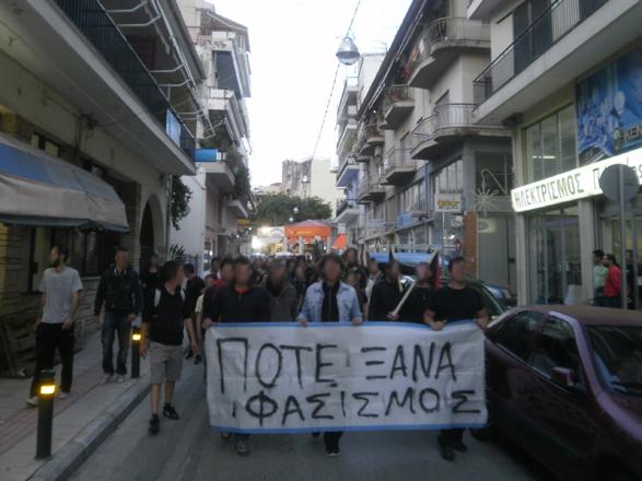 grecia-marcha-antifascista-em-ar-1.jpg