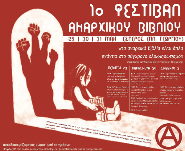 grecia-patras-29-a-31-maio-de-20-1.jpg