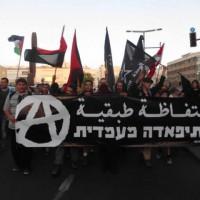 [Israel] Passeata marca o Primeiro de Maio anarquista em Tel Aviv